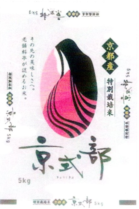 京式部(きょうしきぶ)